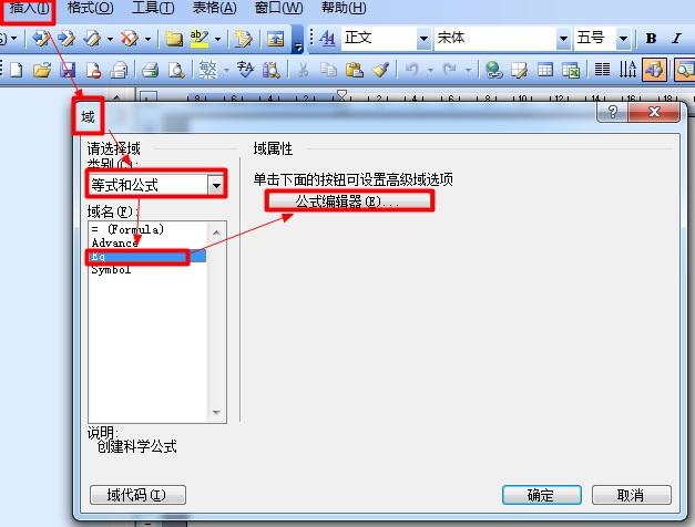 word公式编辑器里面怎么打ge~~大写的e在g的右下角