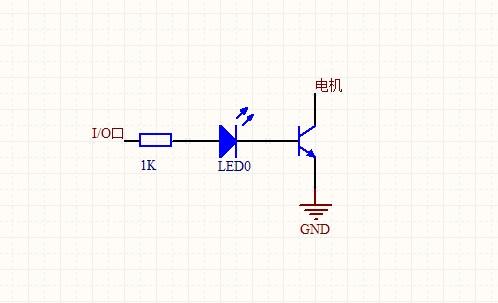 关于三极管s8050控制风扇转动的一个小电路