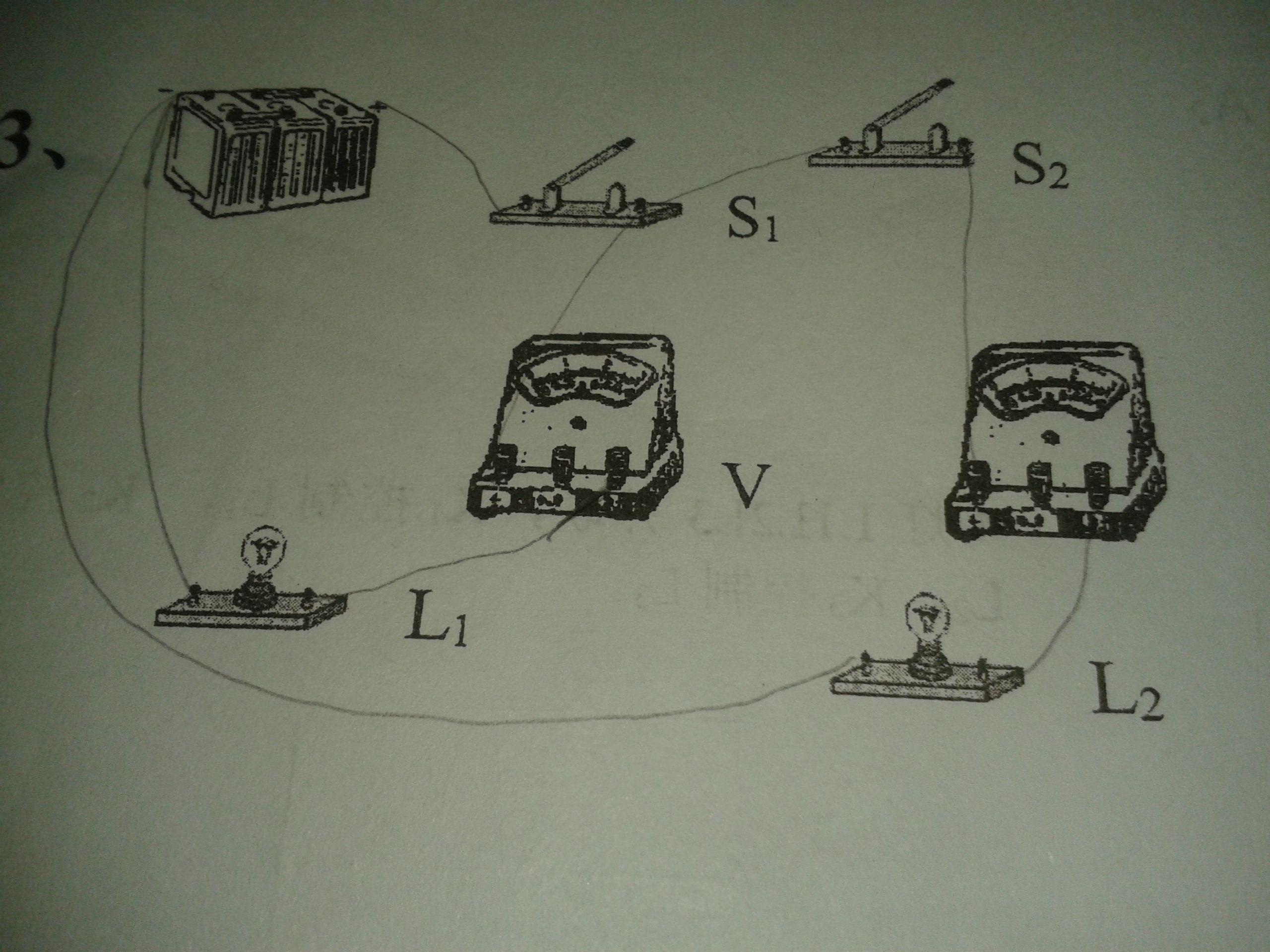 初三物理根据题目画电路图和实物图