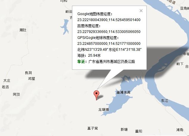 经纬度查询 地名谁能帮我查询下东经114.521771 北纬23.