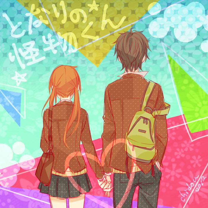 有什么好看的校园青春爱情日本动漫