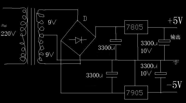 如何用双18v和单9v变压器使输入使220 v的交流电压通过7805,7915,7815