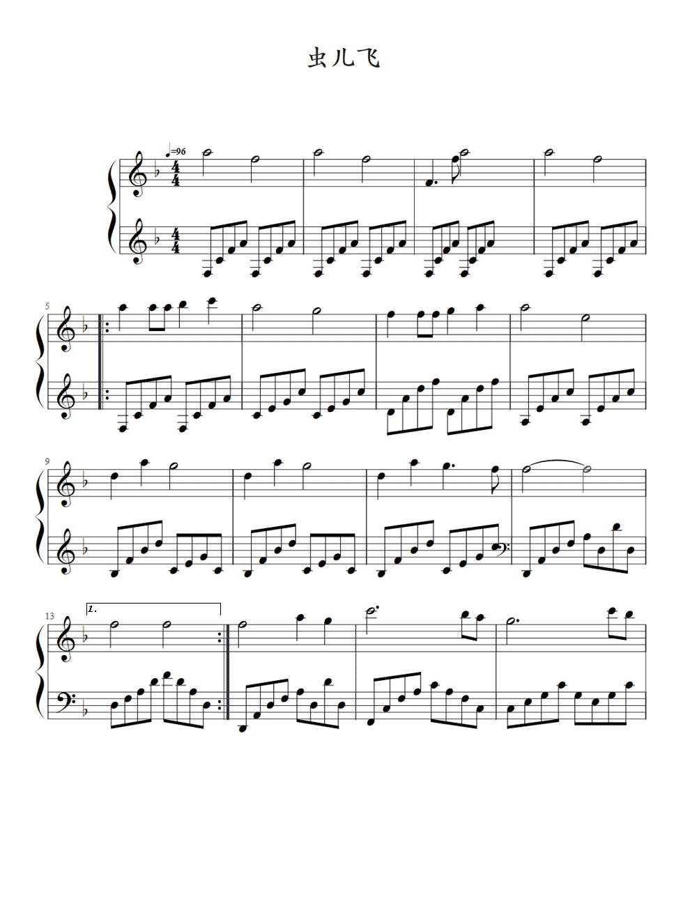 虫儿飞,钢琴五线谱,双手,伴奏简单一点的