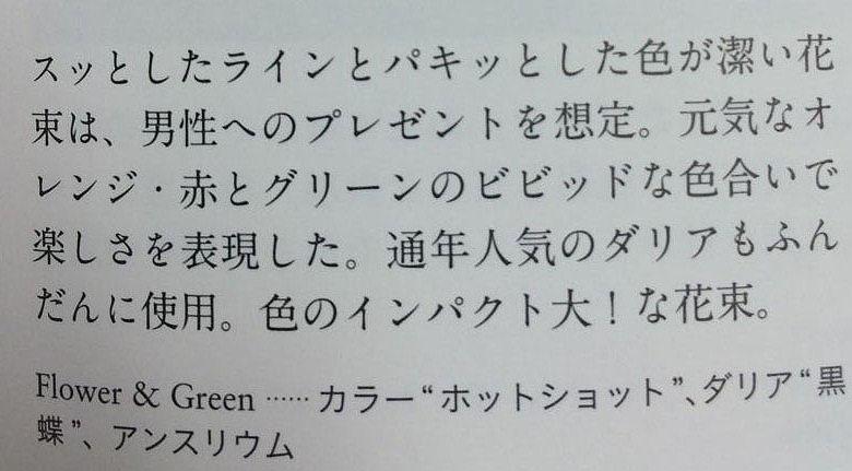 帮翻译图中日语 谢谢
