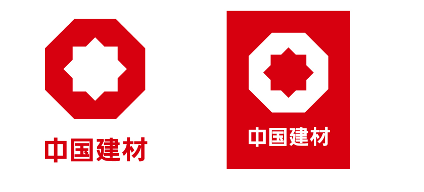 中国建材logo用的是什么字体图片