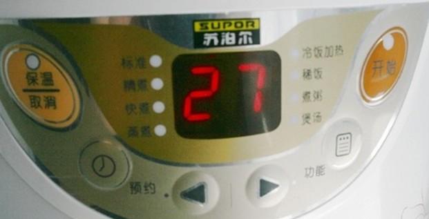 苏泊尔电饭煲加热指示灯一直闪烁时什么原因