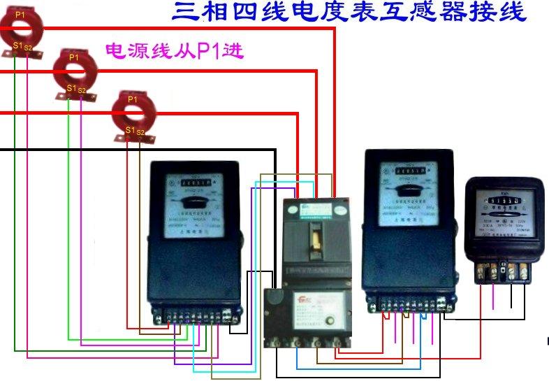 三相四线电表接电流互感器100/5乘20倍.