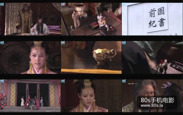影片全名: 北魏传奇之悲情英雄 更新状态: dvd版 连载状态: 已完结