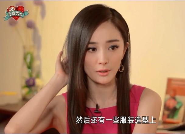杨幂在《哎呀幸福女人》里面唇膏是什么牌子什么色号