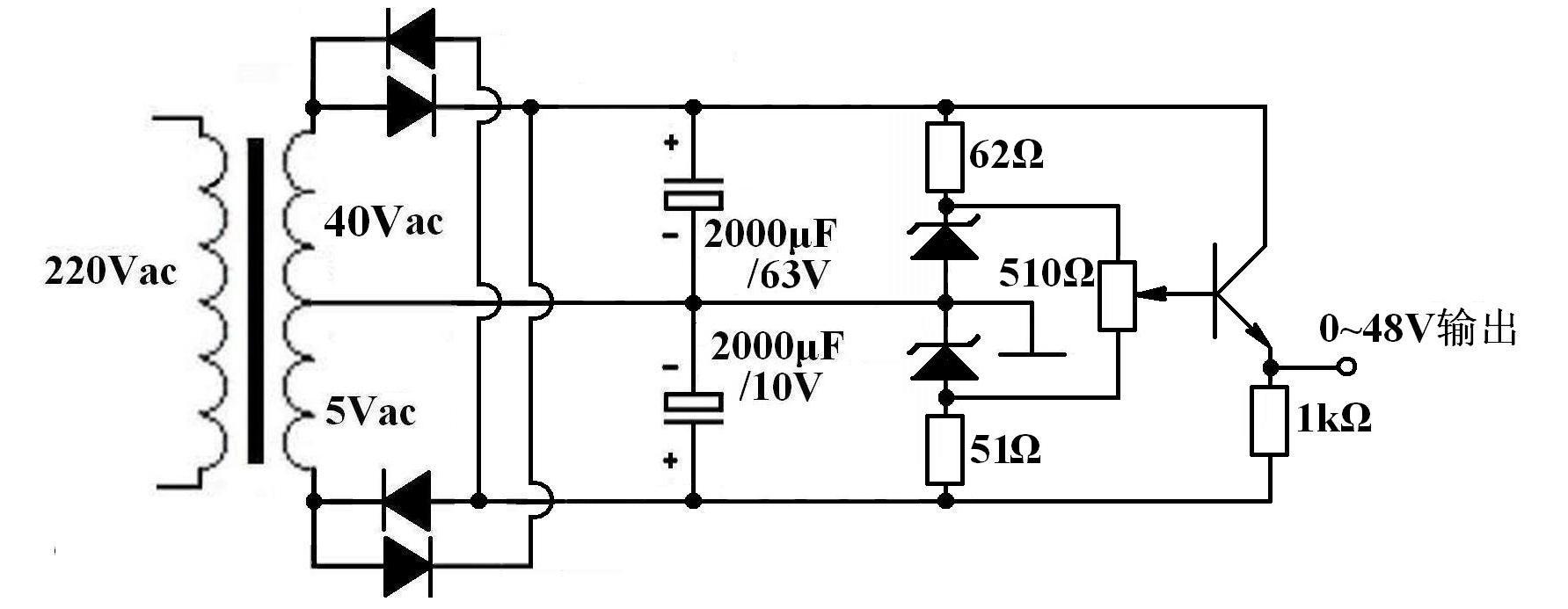 做一个整流0--48v可调电路图需要哪些元器件