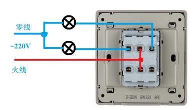两开单控开关(6孔)怎么接线
