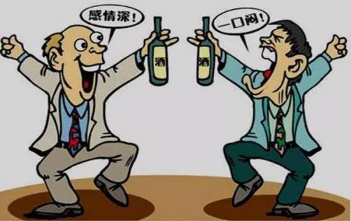 我有的时候就好忘事  是否跟长期喝酒有关