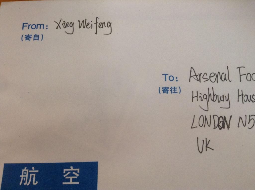 谁可以帮我把地址翻译成英文 按信件格式 中国广东省中山市神湾镇神湾图片