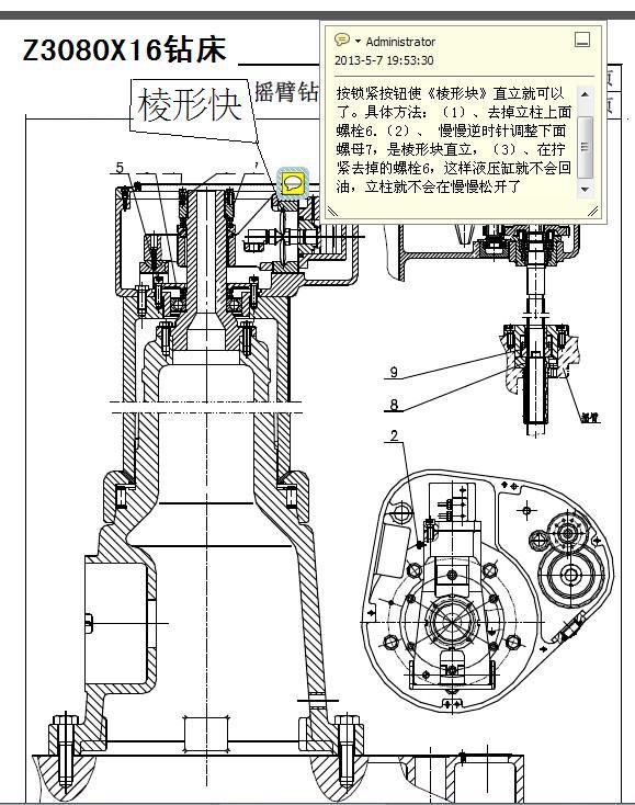 (1)看看锁紧油泵液压油是不是少了.图片