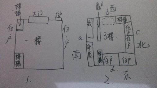 电路 电路图 电子 原理图 507_286