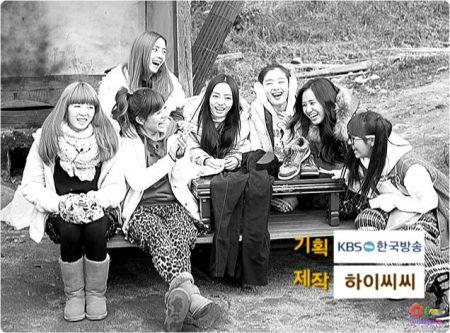 求韩国综艺节目《青春不败》的一张清晰图片