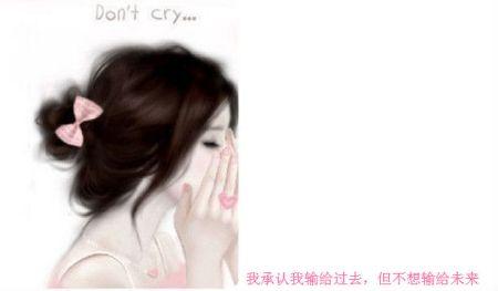 求一个黑白手绘图片,是侧面的,内容是一个女孩抱着脸在哭