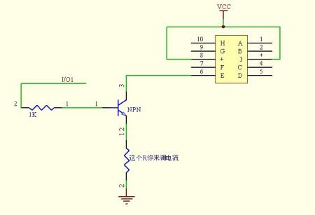 求一个三极管驱动共阳极数码管的电路图