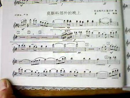 长笛好听乐曲的谱子! 最好简谱