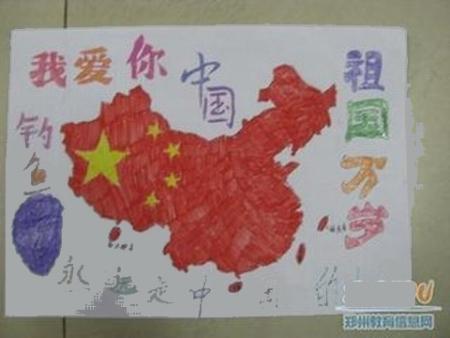 以美丽中国为主题,以地图为载体的手抄报怎么画图片