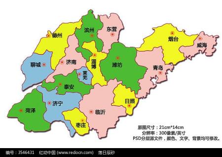 山东省地图像什么