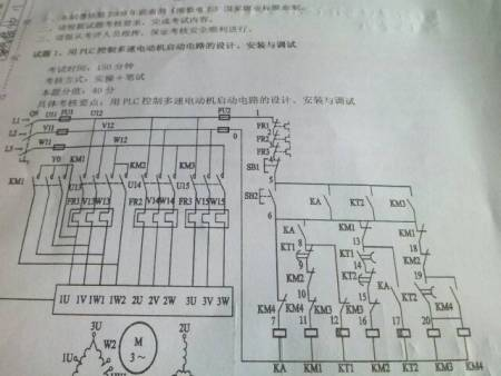 急求,多速电动机plc西门子接线图,谢谢