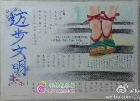 """中国具有五千年文明史,素有""""礼仪之邦""""之称,中国人也以其彬彬有礼的图片"""