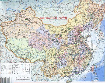 如何下载到高清中国地图