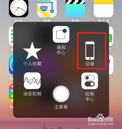 为什么苹果手机只有震动没有铃声?