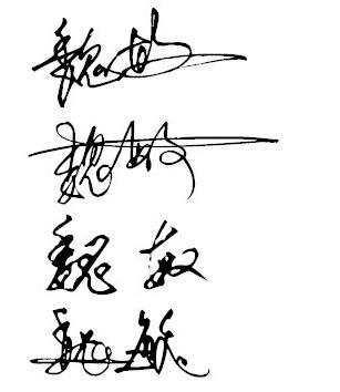 请大家帮我设计个 个性签名 名字李芳芳 谢谢了图片
