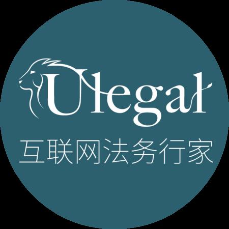 知道日报作者ULegal的头像