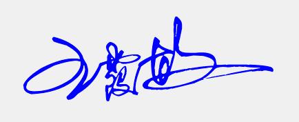 艺术签名设计王霞敏图片