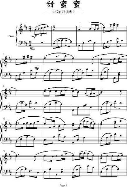 邓丽君的【甜蜜蜜】的钢琴版的钢琴谱 要正确的!图片