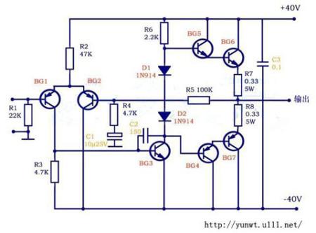 急求 三极管推挽电路,就是一个npn和一个pnp互推,请问