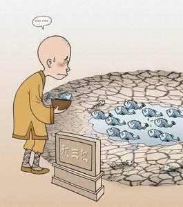 小学生环保漫画,关于节约用水的,非常急月漫画咏同人图片