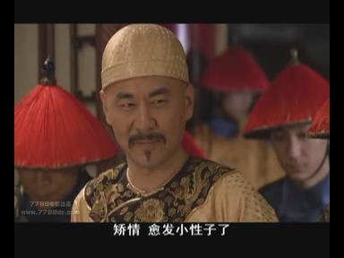 皇上凶猛_甄嬛传晚上华妃穿大红色睡衣,撩开帘子,请皇上进去的是哪一集?