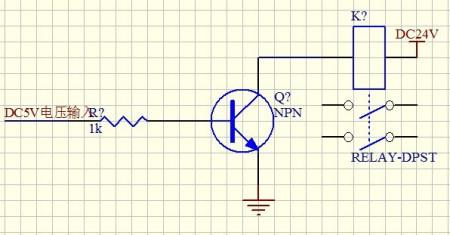 5v转24v电压驱动继电器