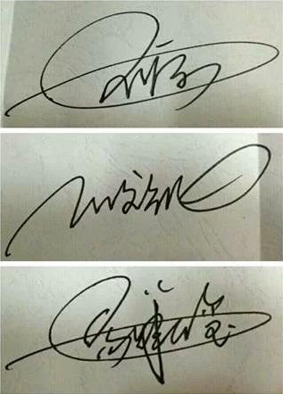 王源王俊凯相联系的签名图片
