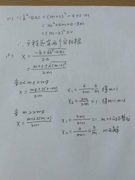 数学方程式图片