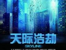 展开全部 天际浩劫 skyline (2010) 导演: 科林·施特劳斯 / 格雷格