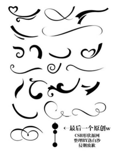 简笔画 设计 矢量 矢量图 手绘 素材 线稿 450_600 竖版 竖屏