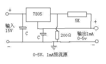 展开全部 可以使用三端稳压集成块7805制作,电路中5k的电阻要与7805