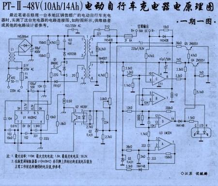 求图片:电路原理图:48v电动车充电器型号:va160b—480180