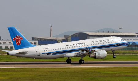 南航  空客的a320图片