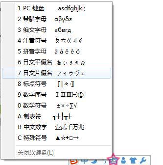 日语网名怎么弄