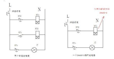 用时间继电器来实现类似于汽车转向灯的 通断通断 这样往复循环的电路
