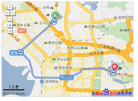 兴东地铁站到手机专卖店(深圳益田音响广场)怎小米苹果假日进水图片