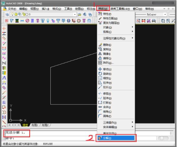 cad块打散不知道,下载块_百度定义cad插座打散