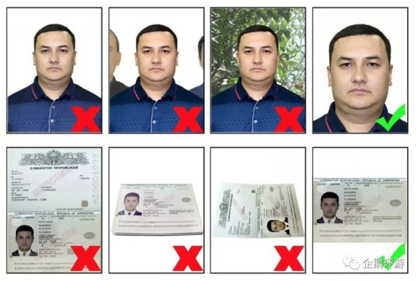 乌兹别克斯坦签签证怎么办理(图25)