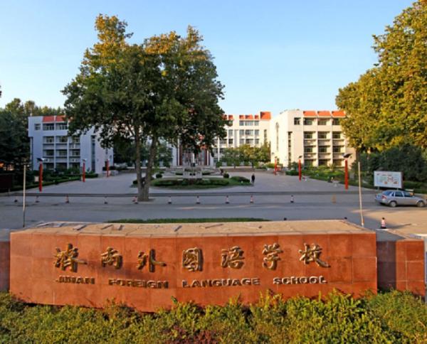 济南外国语小学小学部,入学,外地的上学校梅桥蚌埠市图片